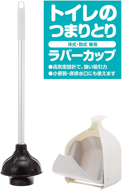 山崎産業トイレのつまりとり